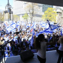 Yom Ha'Atzmaut - Israel Day