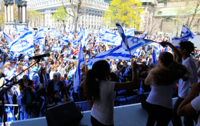 Yom Ha'Atzmaut Dancing on Stage